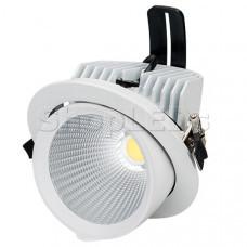 Светильник LTD-150WH-EXPLORER-30W Warm White 38deg