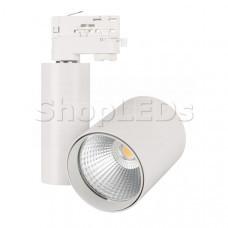 Светильник LGD-SHOP-4TR-R100-40W Day SP5000-Veg (WH, 24 deg)